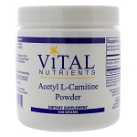 ACETYL L-CARNITINE POWDER - 100 GRAMS