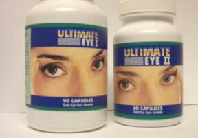 ULTIMATE EYE FORMULA I and II-DR. GUBERMAN'S ORIGINAL FORMULA